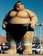 25 ft. tall Sumo wrestler shape advertising inflatable